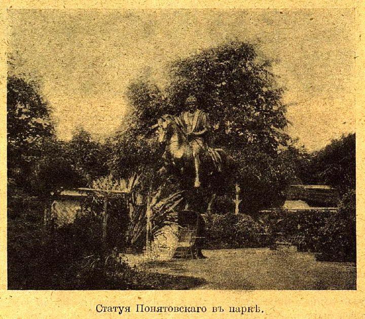 Замок князя Паскевича в Гомеле
