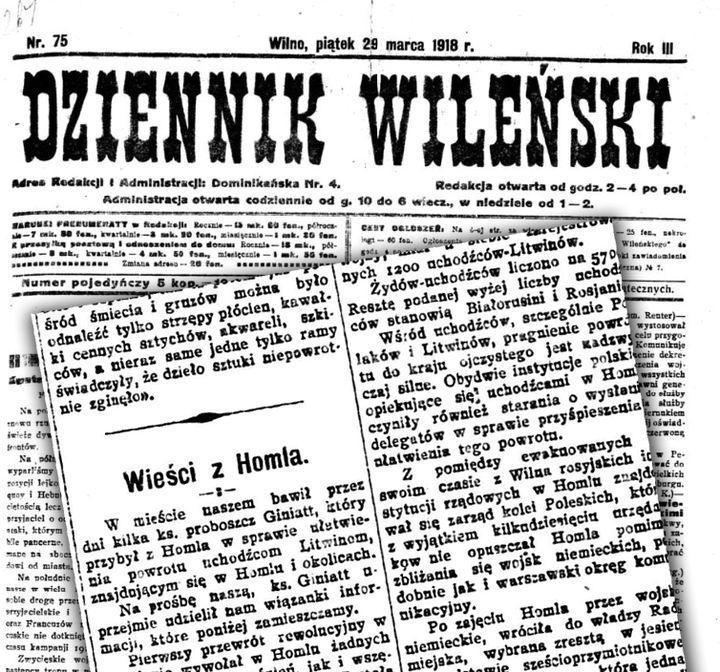 Dziennik Wileński