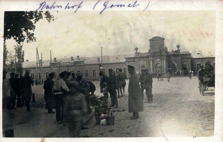 Прывказальная плошча ў Гомелі (1918 г.)