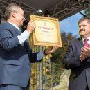 2 млн 750 тысяч рублей получил Гомель на день рождения