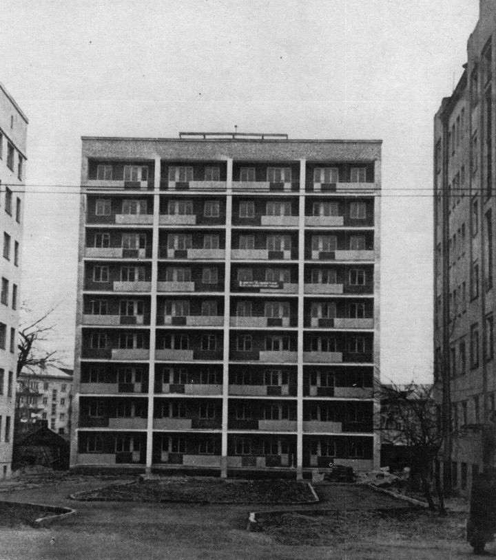 А.А. Воинов. Жилищное строительство в Белорусской ССР (1980)