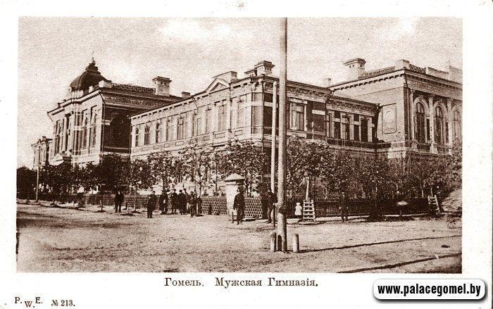 Музыкальное образование в учебных заведениях Гомеля во второй половине XIX века