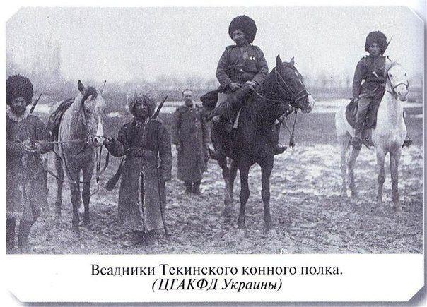 1917 год: туркменские джигиты в Беларуси, Гомель против Могилёва и побег генерала Корнилова
