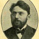 Григорий Брук
