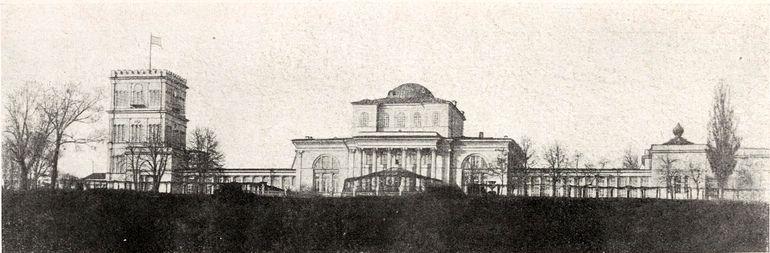 """Журнал """"Столица и усадьба"""". 1913"""