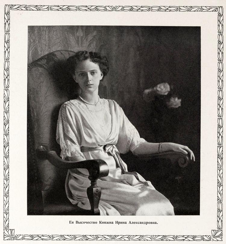 Её Высочество Княжна Ирина Александровна.