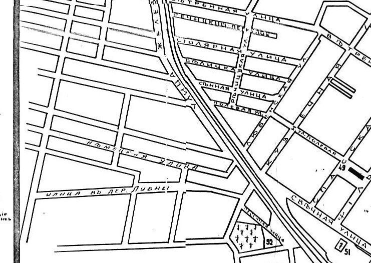Немецкая улица в Гомеле. Фрагмент плана города на 1910 г.