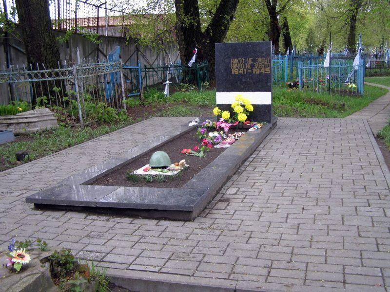 Братская могила неизвестных воинов