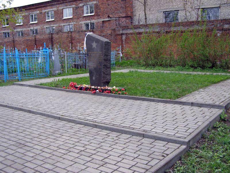 Братская могила мирных жителей