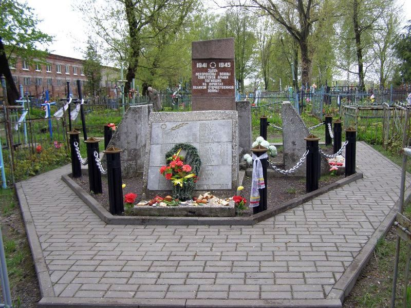 Братская могила воинов
