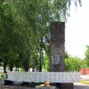 Памятник погибшим Гомсельмашевцам