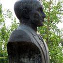 Памятник Янке Купале