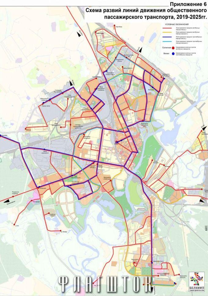 Схема развития линий городского транспорта до 2025