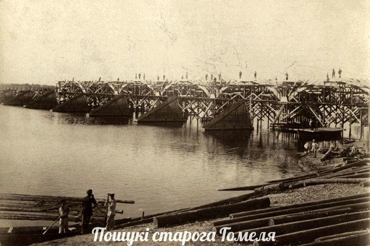 Постройка деревянного моста через Сож (конец 19 в.)