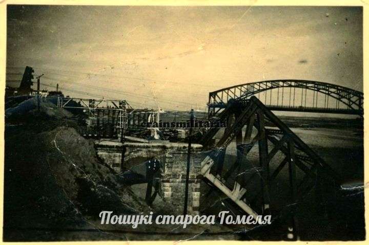 Металлический длиннопролётный мост во время немецкой оккупации, на переднем плане взорван железнодорожный мост