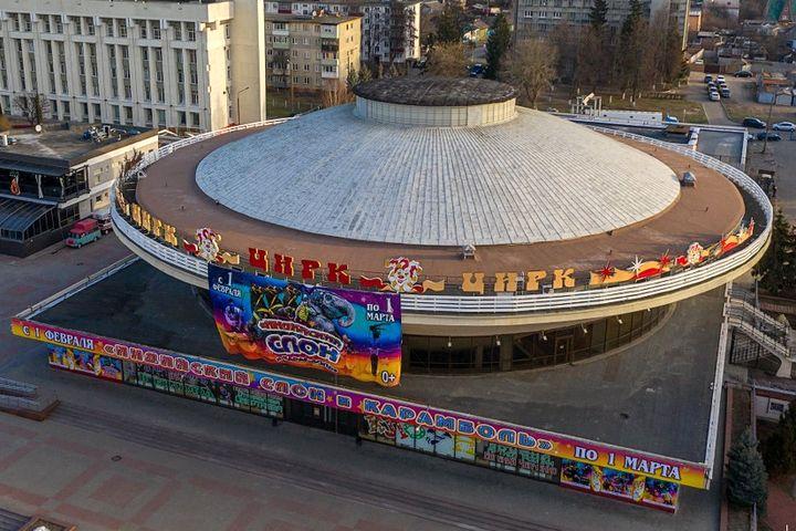 Гомельский государственный цирк