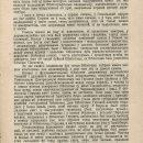 Наш край №6-7 (45-46) (1929)