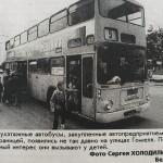 gomel-skvoz-veka-40