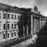 Административное здание по улице Билецкого (1950)