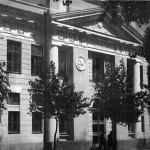 Здание Лесотехнического техникума по улице Билецкого (1950)