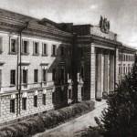 Административное здание по улице Билецкого. 1950-е