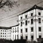 Здание пединститута им. В. Чкалова по ул. Кирова. Фото 1955.
