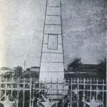 Обелиск в районе троллейбусного парка по ул.Советская. Сооружён в 1957 году.