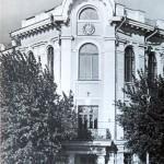 Здание Облисполкома на улице Советская. 1965 год.