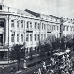 Здание городского комитета партии. 1971