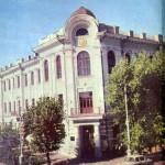 Областной исполком по улице Советской. 1971