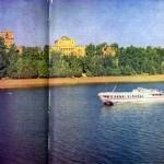 Понадсожье. 1971