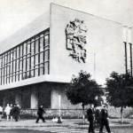 Ресторан «Беларусь». 1971