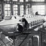 Судостроительный завод. 1971