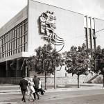 Здание ресторана Беларусь в городе Гомель. 1972 год.