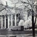 На площади Ленина. 1978 год