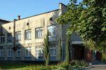 Средняя школа №48