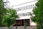 Средняя школа №52