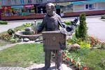 Скульптура Шарманщик