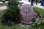 Скульптура Солнечные часы