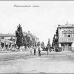 Улица Пробойная (до 1861-го года) - Румянцевская (до 1919-го года) - Советская (сейчас).