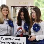 chempionat-molodyozh-v04