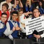 chempionat-molodyozh-v15