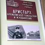 v-71-j-gimnazii-otkrylsya-muzej14