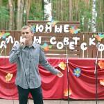 kak-vstrechali-leto-v-sovetskom02
