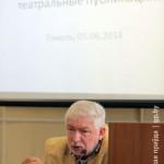 nauchnaya-konferenciya-v-gomelskom10