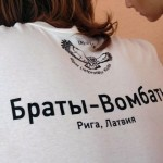 odin-gorod-dva-kubka15