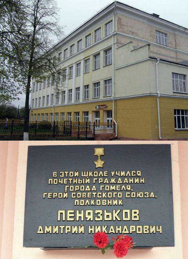penyazkov