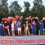 turisticheskij-slet-zheleznodoroz29