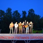 turisticheskij-slet-zheleznodoroz33
