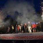 turisticheskij-slet-zheleznodoroz35